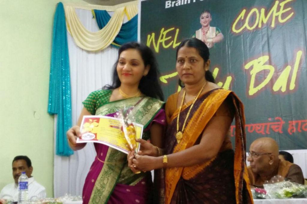 Krida Bhushan Award