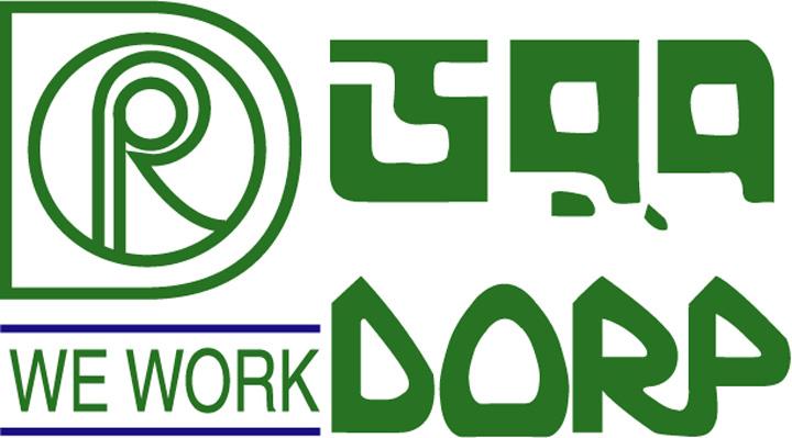Bangladesh NGO DORP Invites Shweta Varpe As The Brand Ambassador Of 'Bottom Lining Ma Songshad' 3