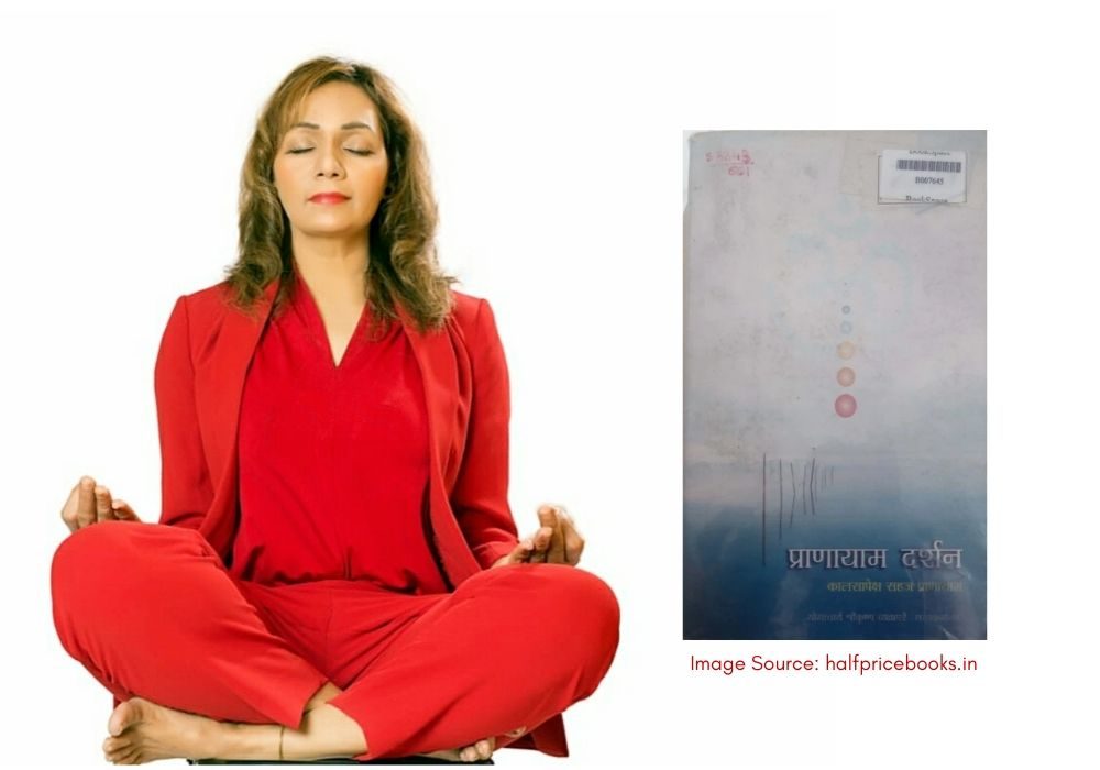 The important books of yoga that any yoga teacher must have! 4